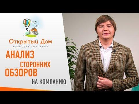 Сыктывкарский кооперативный техникум » Среднее