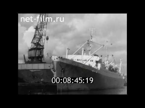 1959г. Калининград. траулер \