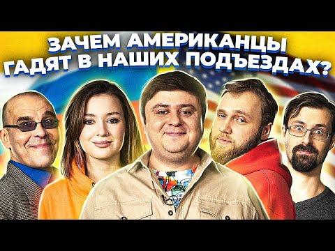 Соперничество со всем миром, как главная идея русского народа | Илья Макаров, Иван Явиц | ПОКОЛЕНИЯ