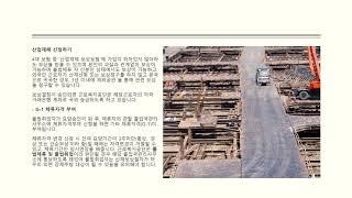 불법체류 외국인근로자 산업재해산재 체불임금 보상청구