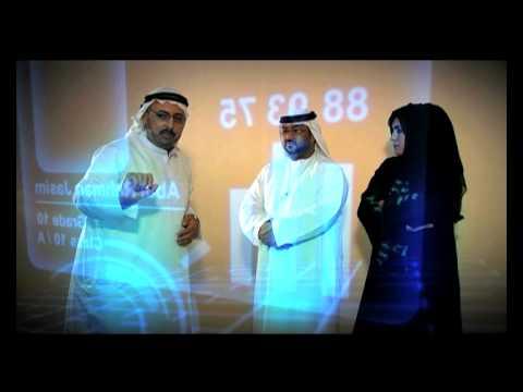 Schools In Sharjah - UAE
