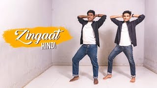 Zingaat Hindi | Dhadak | Dance Choreography | Natya Social