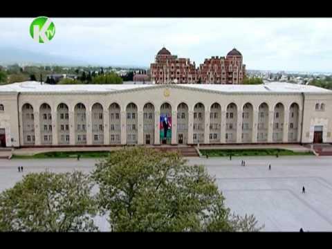Gəncə adlı salnamə - Şah Abbas meydanı 1