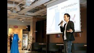 記者発表会のプレゼンテーション(BLUU Smart Parking) | ソフトバンクニュース