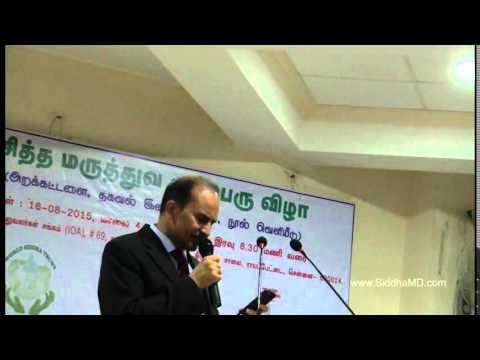 Mr.Sundar Kuppusamy, president, Washington Tamil Sangam speech in