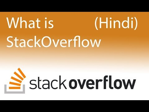 What is StackOverflow  | Hindi