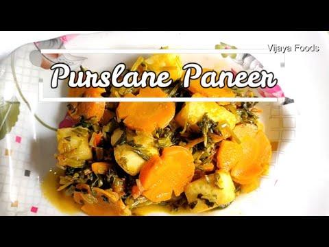 Purslane Paneer Carrot Recipe IS Tasty  Prepared By Vijaya Foods