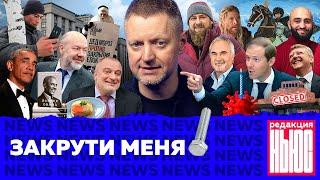 Редакция. News: «бешеный принтер», интернет с берёзы, Кадыров против Тора