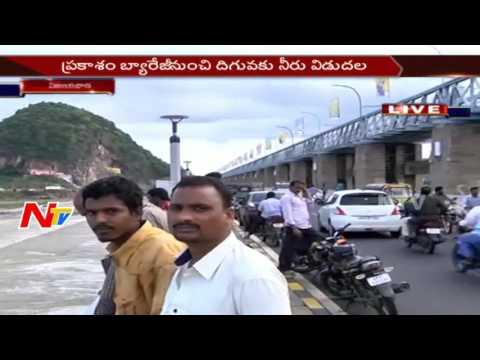 Prakasam Barrage to Release Water to DownStream    Vijayawada    NTV