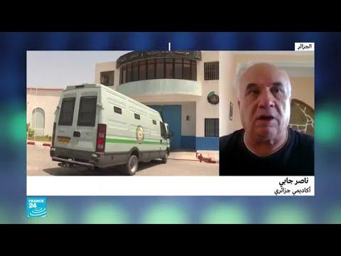 الإفراج عن ناشطين بارزين في الحراك الشعبي الجزائري  - نشر قبل 22 ساعة