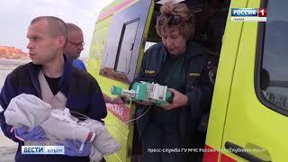 спецборт МЧС России вылетел из Симферополя с двумя тяжелобольными детьми