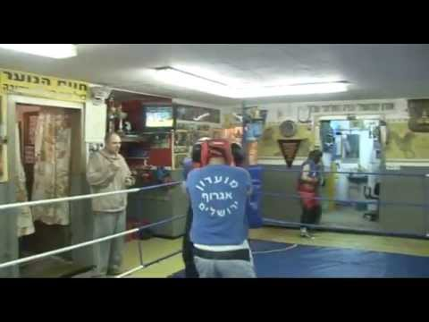 Jerusalem Boxing Club, Fighting For Peace