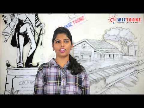 Wiztoonz #college #media #design #animation #multimedia