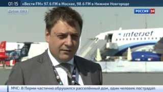 Российская техника вызывает неподдельный интерес Новости России, Украины, Сирии