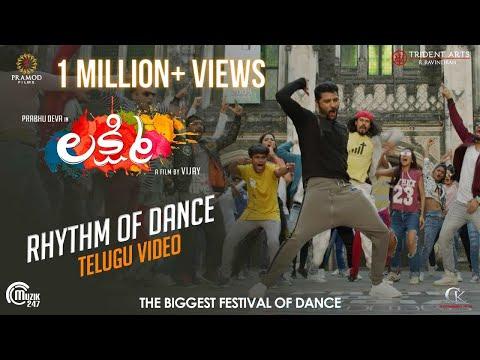 Lakshmi | The Rhythm of Dance| Telugu | Prabhu Deva, Ditya Bhande, Aishwarya Rajesh| Sam CS | Vijay
