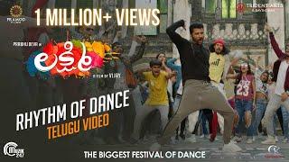 Lakshmi   The Rhythm of Dance  Telugu   Prabhu Deva, Ditya Bhande, Aishwarya Rajesh  Sam CS   Vijay