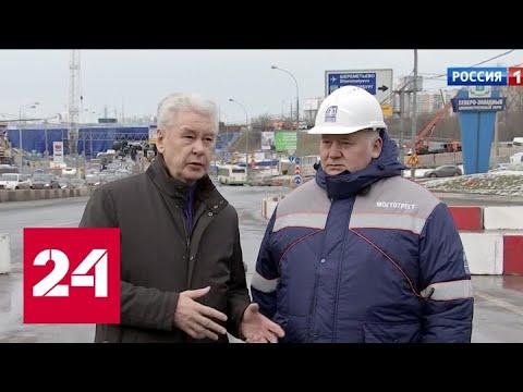 Развязку МКАДа с Волоколамским шоссе могут открыть на полгода раньше - Россия 24