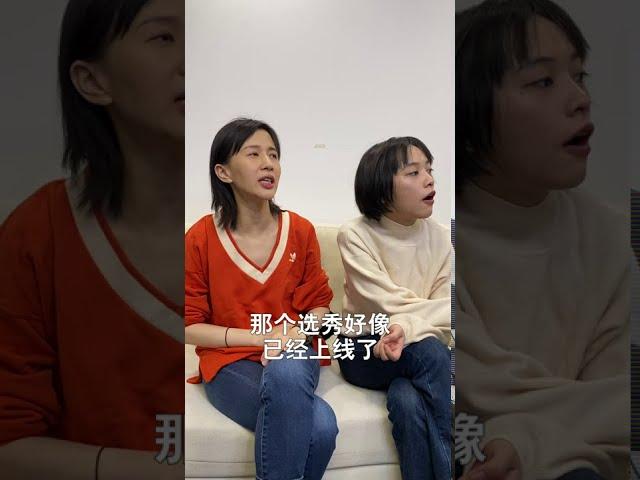 papi酱 - 看选秀的众生相【papi酱的迷你剧场】