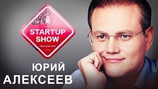 Юрий Алексеев, посол республики Сан-Марино. StartUp Show от 07.03.18