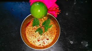 Biryani Soup Onion Salan Restaurant Style | Biryani Gravy | Biryani Gravy Recipe | My Village Food