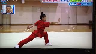 2015年 日本代表 泉更紗.