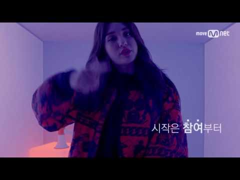 Jeon Somi (JYP) - Rap