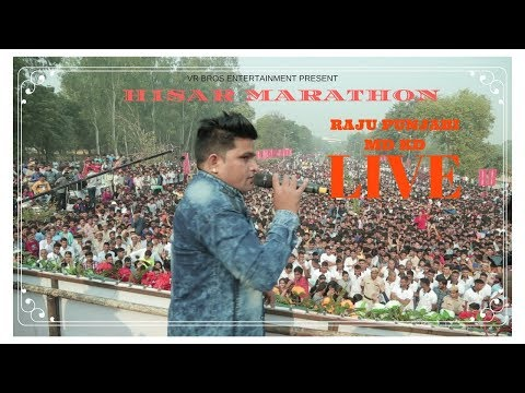 Mix - RAJU PUNJABI MD KD || LIVE DESI DESI || HISAR MARATHON || VR BROS ENTERTAINMENT