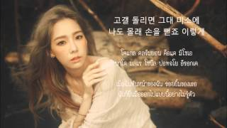 U R - Taeyeon [Karaoke Thai Sub with Instrumental]