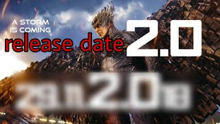 2.0 release date out now   2.0 release date   what is 2.0 resale date   robot 2.0 new viral video