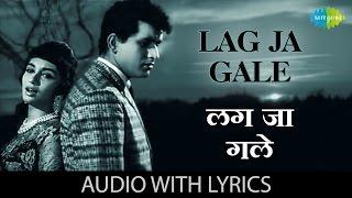 """Lag Ja Gale"" With Lyrics|""लग जा गले"" गाने के बोल | Woh Kaun Thi | Sadhana Shivdasani, Manoj Kumar"