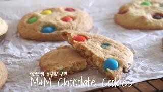 figcaption M&M Chocolate Cookies | SweetHailey