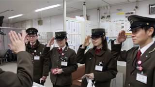 エッセンスビデオ2018 札幌市営地下鉄駅職員マインドビデオ