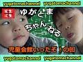 児童会館にいったぞ!の回 の動画、YouTube動画。