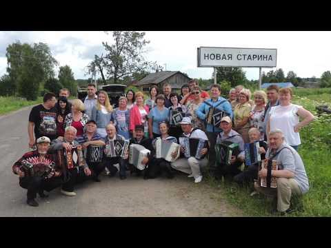 Концерт в Бабаево Вологодская область. Велика Россия, а гармонь у нас одна на всех!!