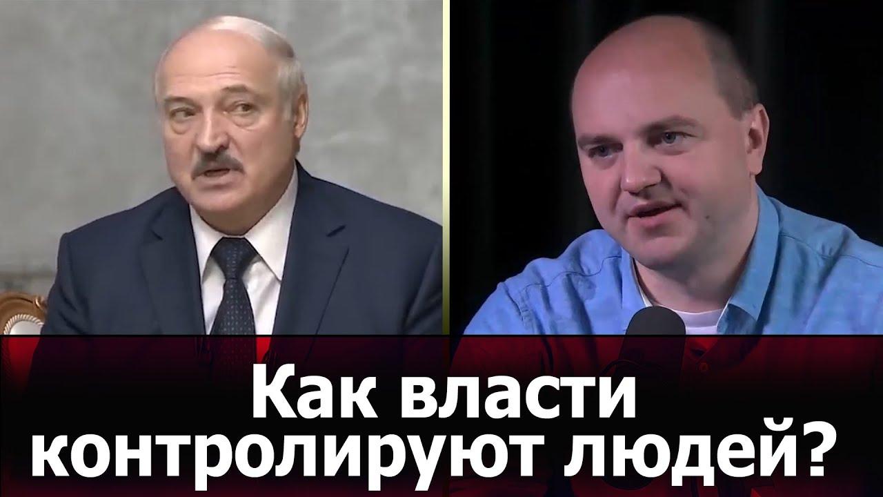 С самого детства: военный белорусский эксперт рассказал, как формируется повестка дня