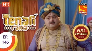 Tenali Rama - Ep 146 - Full Episode - 26th January, 2018