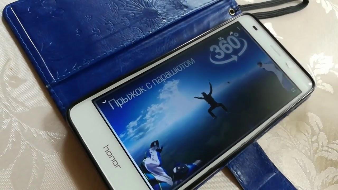 ОНЛАЙН ТРЕЙД. РУ Смартфон Huawei Honor 5C Silver