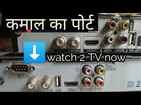 Connect Two Set Top Box Without Any Switch Or Splitter