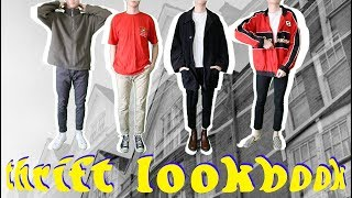 Thrift-Only Lookbook