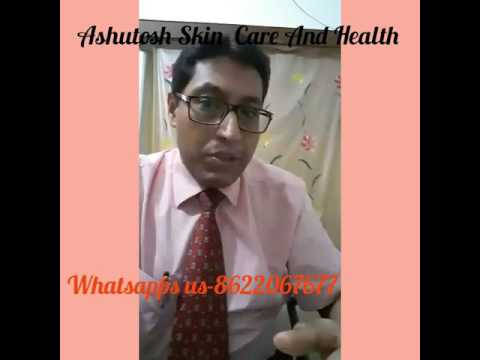 Daily care tips of our skin by Dr.Abhik -chief consultant Ashutosh skin care and health