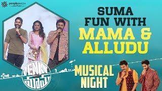 Suma Fun With Venkatesh & Naga Chaitanya | Venky Mama Musical Night | Thaman | Payal | Raashi