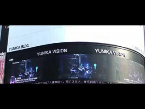 東方神起・TREE 新宿ユニカビジョン1   Champion TVXQ   TREE DVD Shinjuku YUNIKA VISION screen