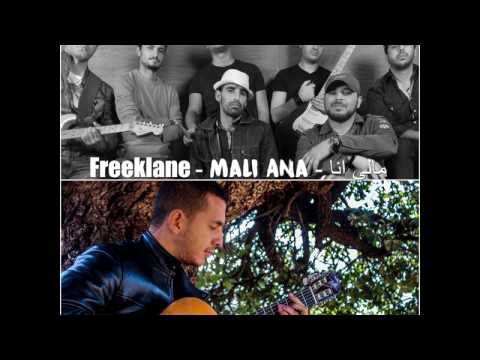 Freeklane - Mali Ana - مالي انا  ( Aliane Massinissa Guitar Cover )