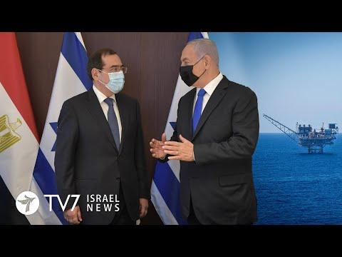Israel-Egypt Deepen EastMed Ties; Iran To Mitigate IAEA Access Amid Tensions - TV7 Israel News 22.02