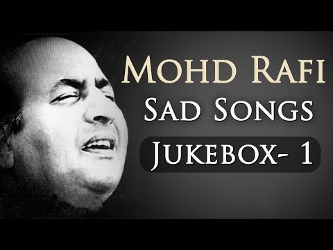 Mohd Rafi Sad Songs Top 10 | Jukebox 1 | Bollywood Evergreen Sad Song Collection {HD} | Old Is Gold