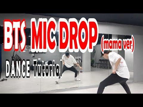 [Dance Tutorial] BTS - MIC DROP (mama ver) (Count + Mirrored) 안무배우기
