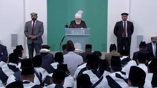 English Translation: Friday Sermon on August 19, 2016 - Islam Ahmadiyya