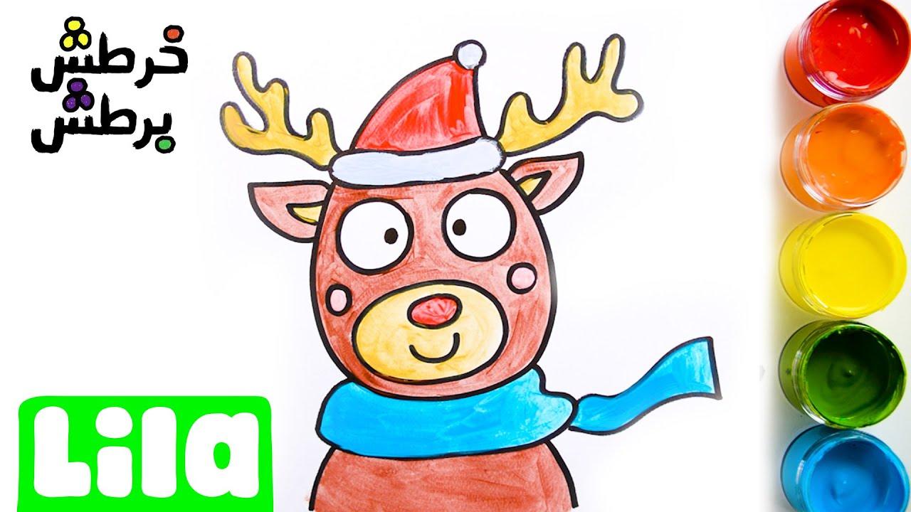 خرطش برطش ? رسم شجرة عيد الميلاد خطوة بخطوة للمبتدئين - S01E02 - Lila TV
