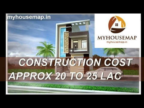 Indian house design front elevation 25 50 1000 sq ft for 1000 sq ft house front elevation