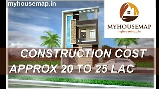 Indian House Design Front Elevation  25*50 1000 sq ft latest 2017